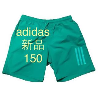 adidas - 処分価格 adidasアディダス ボーイズ3ストライプスイムショーツ 150cm