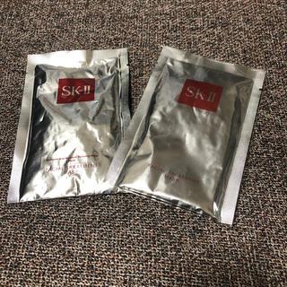 エスケーツー(SK-II)のSK-II パック マスク 2枚セット(パック/フェイスマスク)
