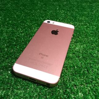 Apple - 美品 Apple iPhone SE MP852J/A 32GB UQモバイル