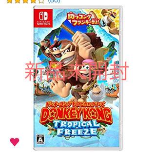 Nintendo Switch - ドンキーコング switch