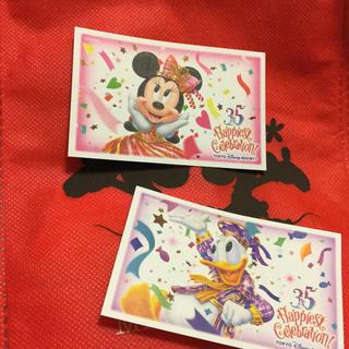 Disney - ディズニー チケット