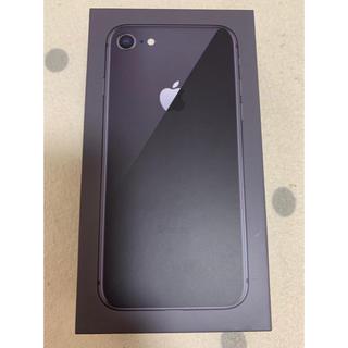 iPhone - iPhone8 64GB  本体 新品、未使用