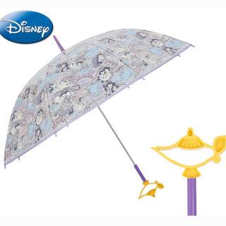 ディズニー(Disney)の【一点のみ】アラジン ジーニー   ジャスミン ビニール傘 アンブレラ(傘)
