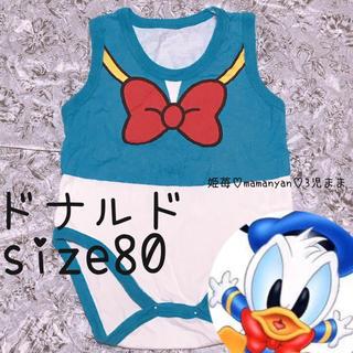 Disney - ドナルド♡着ぐるみ♡ハロウィン♡コスプレ♡インスタ映え♡リアル映え♡かわいい♡1