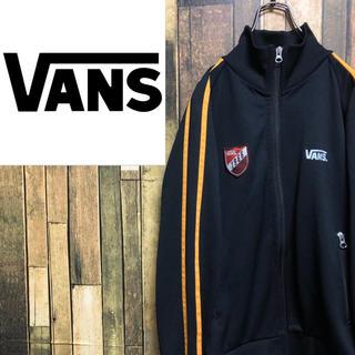 VANS - 【激レア】バンズVANS☆刺繍ロゴ・刺繍ワッペンサイドライントラックジャケット
