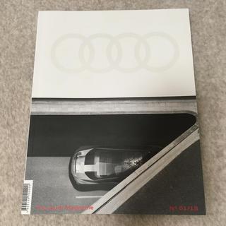 アウディ(AUDI)の廃刊The Audi Magazine N° 01/18アウディモータースポーツ(カタログ/マニュアル)