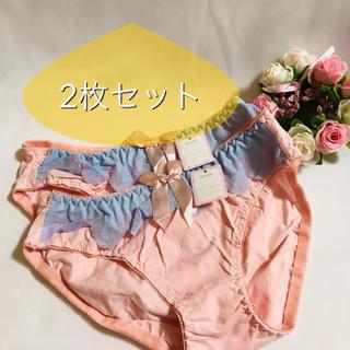 【新品未使用】ピンクに水色フリル柄 Mサイズショーツ 2枚セット