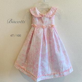 【新品】Biscotti 4T 綿麻混紡 ピンクのトワレ柄 丸襟ワンピース(ワンピース)