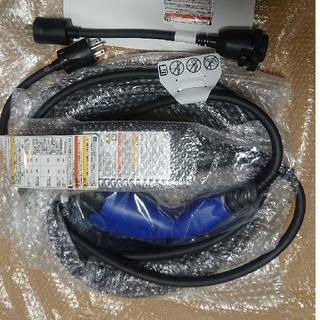 トヨタ - トヨタPHV充電ケーブル200V