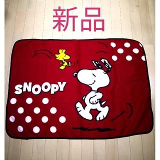 スヌーピー(SNOOPY)の新品。サンリオ:スヌーピー・ブランケット⑪(おくるみ/ブランケット)