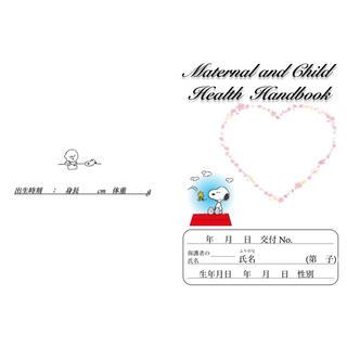 スヌーピー(SNOOPY)の母子手帳カバー♡スヌーピー(母子手帳ケース)