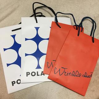 ポーラ(POLA)のPOLA☆ショッパー4枚(ショップ袋)