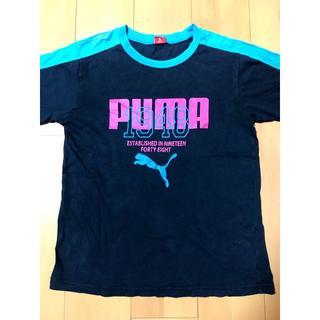 PUMA プーマ160 ⑨