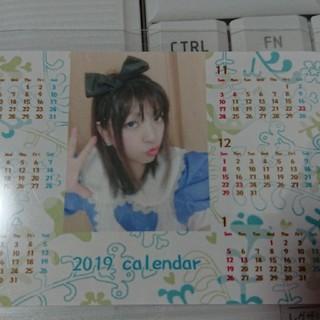 ひよらん カレンダー(アイドルグッズ)