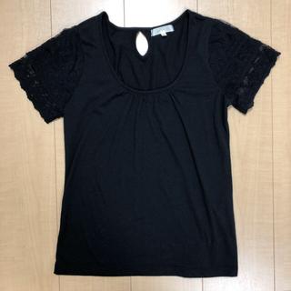 プーラフリーム(pour la frime)のTシャツ  トップス  プーラフリーム  pour la frime(Tシャツ(半袖/袖なし))