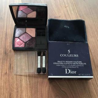 Christian Dior - クリスチャンディオール 限定アイシャドウ817