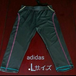 adidas - adidas アディダス 七分丈パンツ