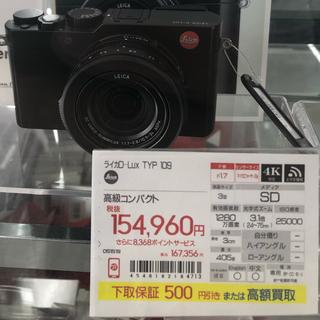 Panasonic - 【美品】LX100(d払い+クーポンで実質29,106円)