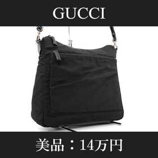 グッチ(Gucci)の【限界価格・送料無料・美品】グッチ・ショルダーバッグ(バンブー・A603)(ショルダーバッグ)