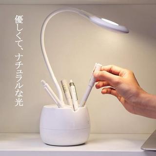 LED デスクライト 電気スタンド 卓上スタンド 三段階調光 USB充電