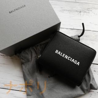 バレンシアガ(Balenciaga)のBALENCIAGA ミニウォレット コンパクト 折り財布(財布)