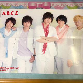 エービーシーズィー(A.B.C.-Z)のABC-Zピンナップ73(アート/エンタメ/ホビー)