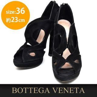 Bottega Veneta - ボッテガヴェネタ スウェード ブーティー 36(約23cm)