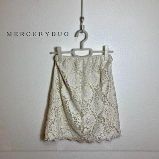 マーキュリーデュオ(MERCURYDUO)の【MERCURYDUO】レーススカート(ミニスカート)