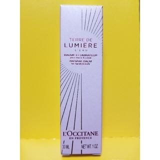 ロクシタン(L'OCCITANE)のロクシタンハンドクリーム(30ml)(ハンドクリーム)