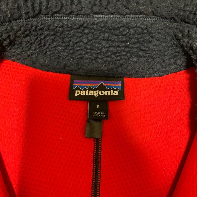 patagonia(パタゴニア)のパタゴニア レトロX メンズのジャケット/アウター(ブルゾン)の商品写真
