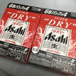 アサヒ - アサヒ スーパードライ 350mlが24缶入り× 2ケース(48本)