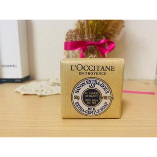 ロクシタン(L'OCCITANE)のロクシタン石鹸(ボディソープ / 石鹸)