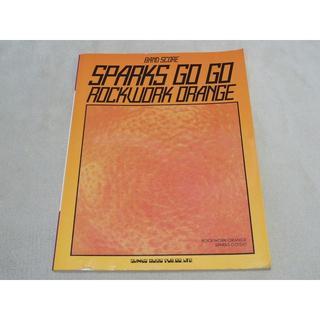 SPARKS GO GO ROCKWORK ORANGE バンドスコア(ポピュラー)
