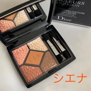 Dior - 新品 ディオール アイシャドウ シエナ