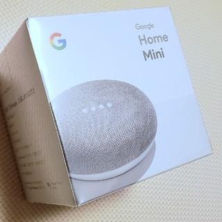Google home mini 未開封 (スピーカー)