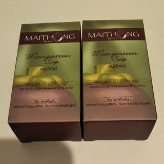 マンゴスチン石鹸 2個セット