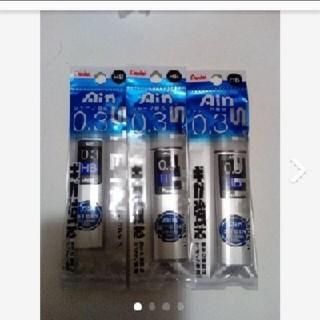ぺんてる - Ain STEIN アインシュタイン 0.3 HB シャープ芯 ③袋
