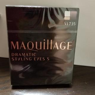 MAQuillAGE - MQ【VI735】新品未開封
