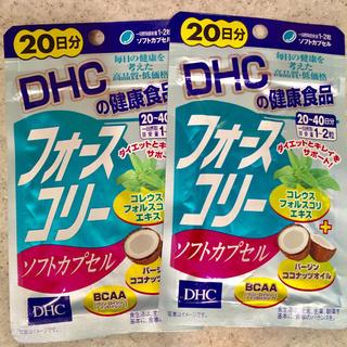 DHC - フォースコリー