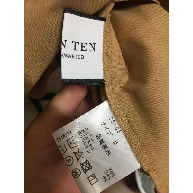【週末限定値下】seventen バックリボンフリルトップス レディースのトップス(カットソー(半袖/袖なし))の商品写真
