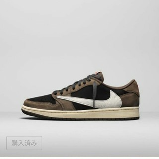 NIKE - 27.5 NIKE AIR JORDAN 1 LOW Travis Scott