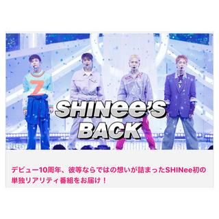 シャイニー(SHINee)のSHINee(K-POP/アジア)