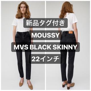 マウジー(moussy)の新品タグ付きMOUSSY MVS BLACK SKINNY 22インチ(デニム/ジーンズ)