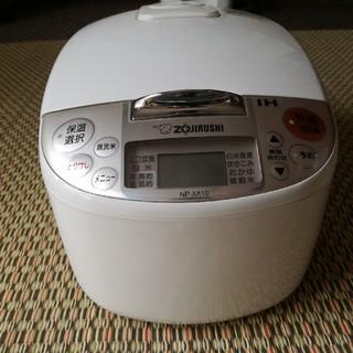 象印 - 象印 NP-XA10 5.5合 IH炊飯器