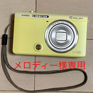 カシオ(CASIO)のCASIO EXLIM(コンパクトデジタルカメラ)