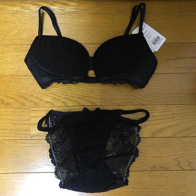 Ravijour(ラヴィジュール)の新品未使用品!Ravijour 黒リブブラセット レディースの下着/アンダーウェア(ブラ&ショーツセット)の商品写真
