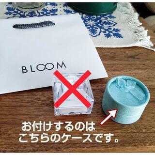 ブルーム(BLOOM)の美品★ブルーム BLOOM K10PG キュービックジルコニア ピアス  (ピアス)