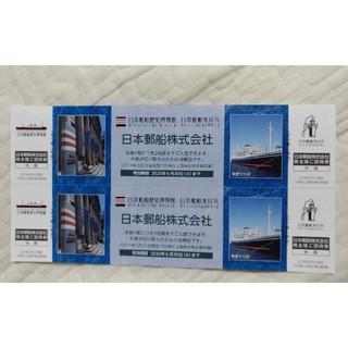 日本郵船歴史博物館、氷川丸招待券 4名分(美術館/博物館)