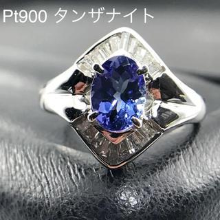Pt900 タンザナイト&ダイヤモンドリング(リング(指輪))