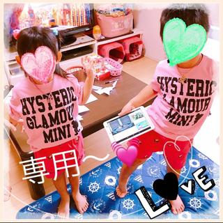 HYSTERIC MINI - nnn.xxy様 専用
